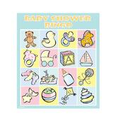 Baby Shower Favors & Prizes Baby Shower Bingo Image