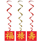 International Decorations Asian Whirls  Image