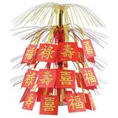 International Decorations Asian Cascade Centerpiece Image