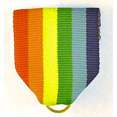 Cinco de Mayo Favors & Prizes Rainbow Ribbon Drape Image