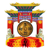 International Decorations Asian Gong Centerpiece Image
