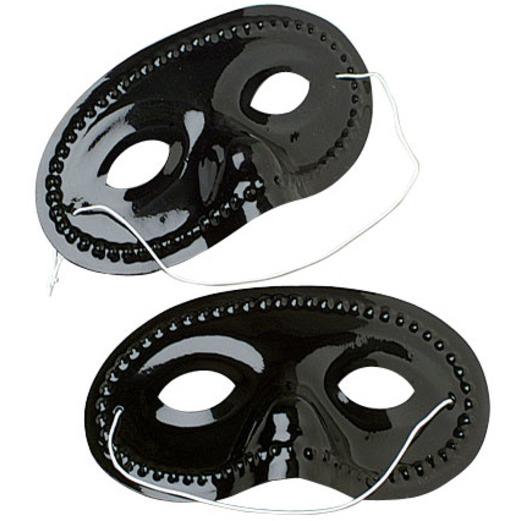 Mardi Gras Party Wear Black Half Masks Image