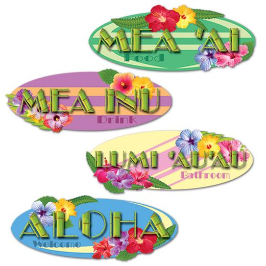 hawaiian sign cutouts - Luau Decorations
