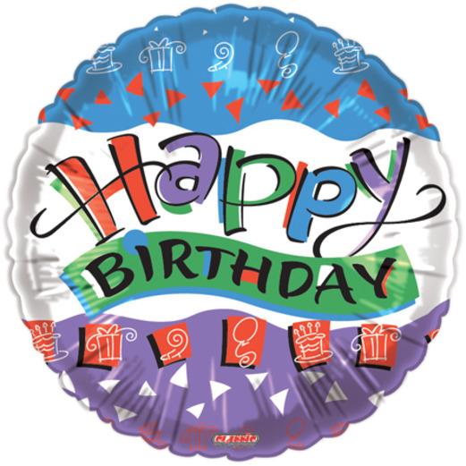 Birthday Party Balloons Happy Birthday Icons Mylar Balloon Image